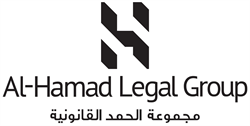Al Hamad Legal Group Large Logo