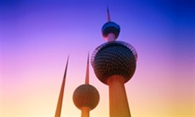 EY Kuwait Towers Pic